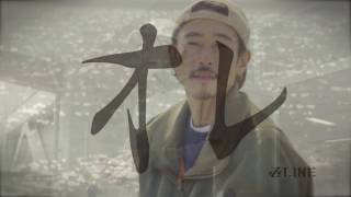 YouTube動画:卍LINE / オレ (HOWEVER RIDDIM)【MV】