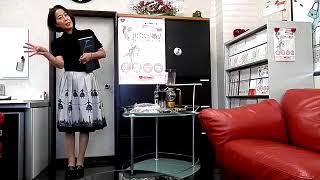 お見合いに行ってきます② 茨城県で大人の婚活【赤ひげ倶楽部】 40台素敵...