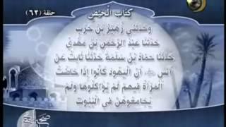 صحيح مسلم - جواز غسل الحائض رأس زوجها