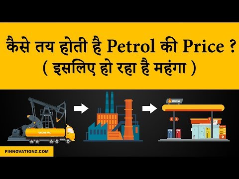 How are petrol and diesel prices decided in India?