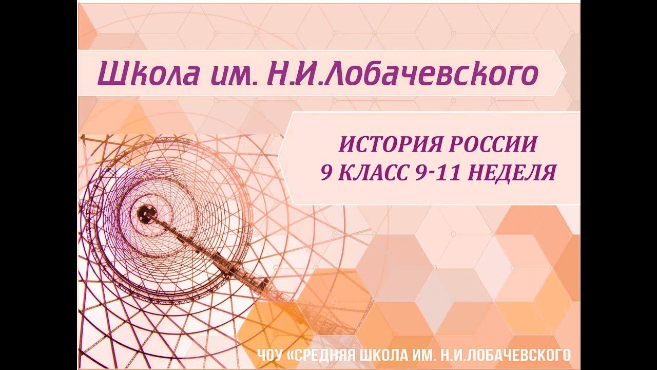 презентация по истории россии на тему экономическая политика красных и белых