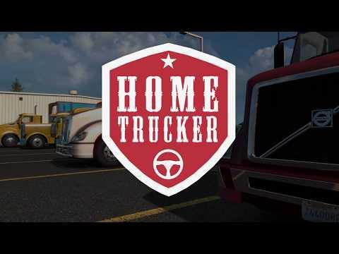 #TruckAtHome WoTr Online Event