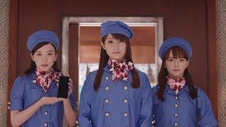 チャンネル登録:https://goo.gl/U4Waal 女優の深田恭子、多部未華子、...