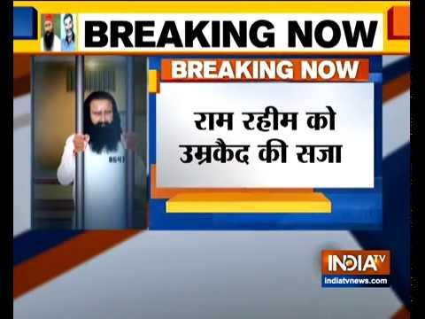 Journalist Murder Case: Gurmeet Ram Rahim Singh Gets Life Sentence