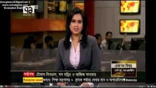 today bangla news live 2015 on 71 tv all bangladesh news