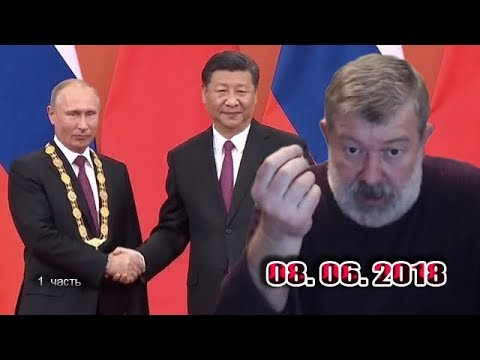 БУСЫ В ОБМЕН НА СИБИРЬ ...
