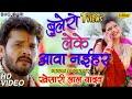 Bolero Leke Aawa Naihar | बुलेराे लेके आवा नईहर | Khesari Lal Yadav | Latest Bhojpuri Devi Geet 2017