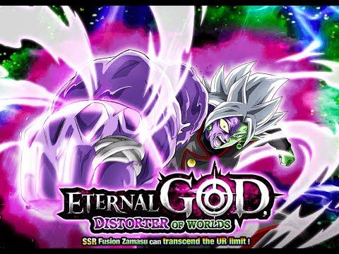 fusion zamasu dokkan event 50 stamina no stone dbz dokkan battle