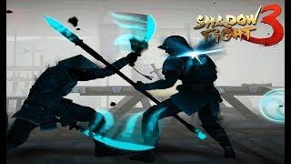 Бой с тенью 3 НАЧАЛО #3 мультик игра для детей Shadow Fight 3 видео #Мобильные игры