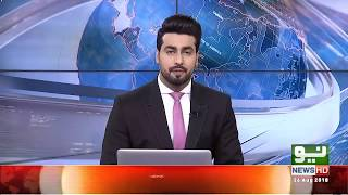 News Bulletin | 03:00 PM | 26 August 2018 | Neo News