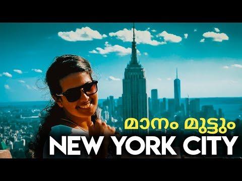 Little Italy | Rockefeller Center | New York | Trip Couple | Malayalam Travel Vlog | 4K