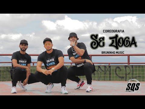 Bruninho Music &
