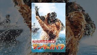 フランケンシュタインの怪獣 サンダ対ガイラ thumbnail