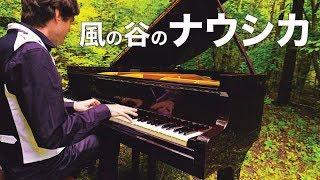 楽譜(PDF)はこちら: http://goo.gl/LwbQxJ ▻『Jazz Piano Japan』という...