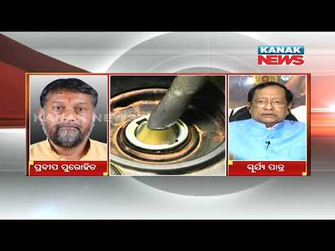 Manoranjan Mishra Live: Cheating In Petrol Pumps- Favoritism To BJD In Hockey League