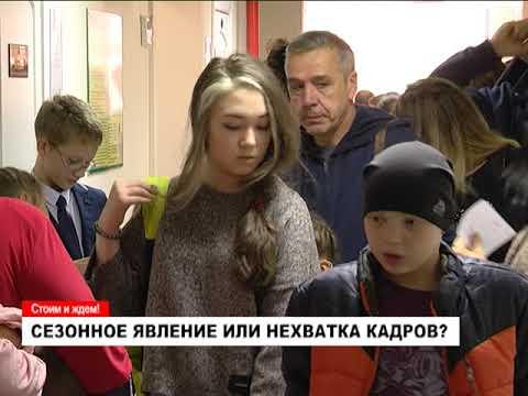 В детской поликлинике ежедневно огромные очереди
