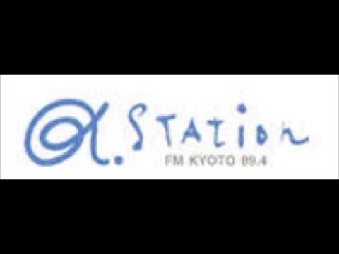 14.6.4 α-staition 'kyoto air lounge'