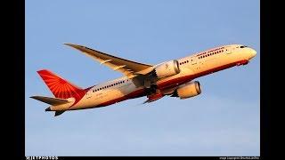 #2 AI 20 DEL CCU FLU FLIGHT TRIP REPORT