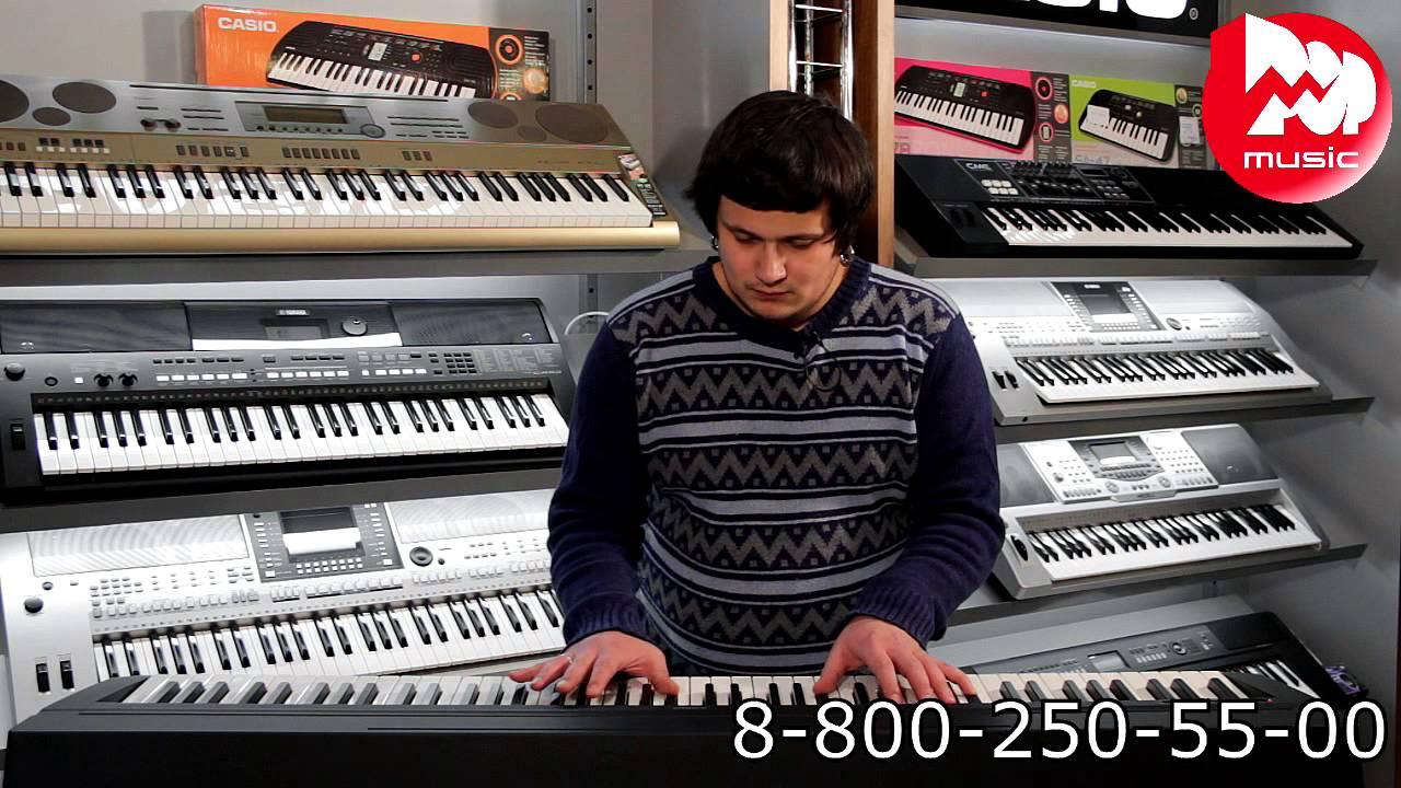 Цифровое пианино YAMAHA P-35 - YouTube