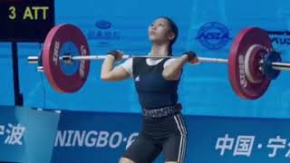 2019 Asian Weightlifting Championship