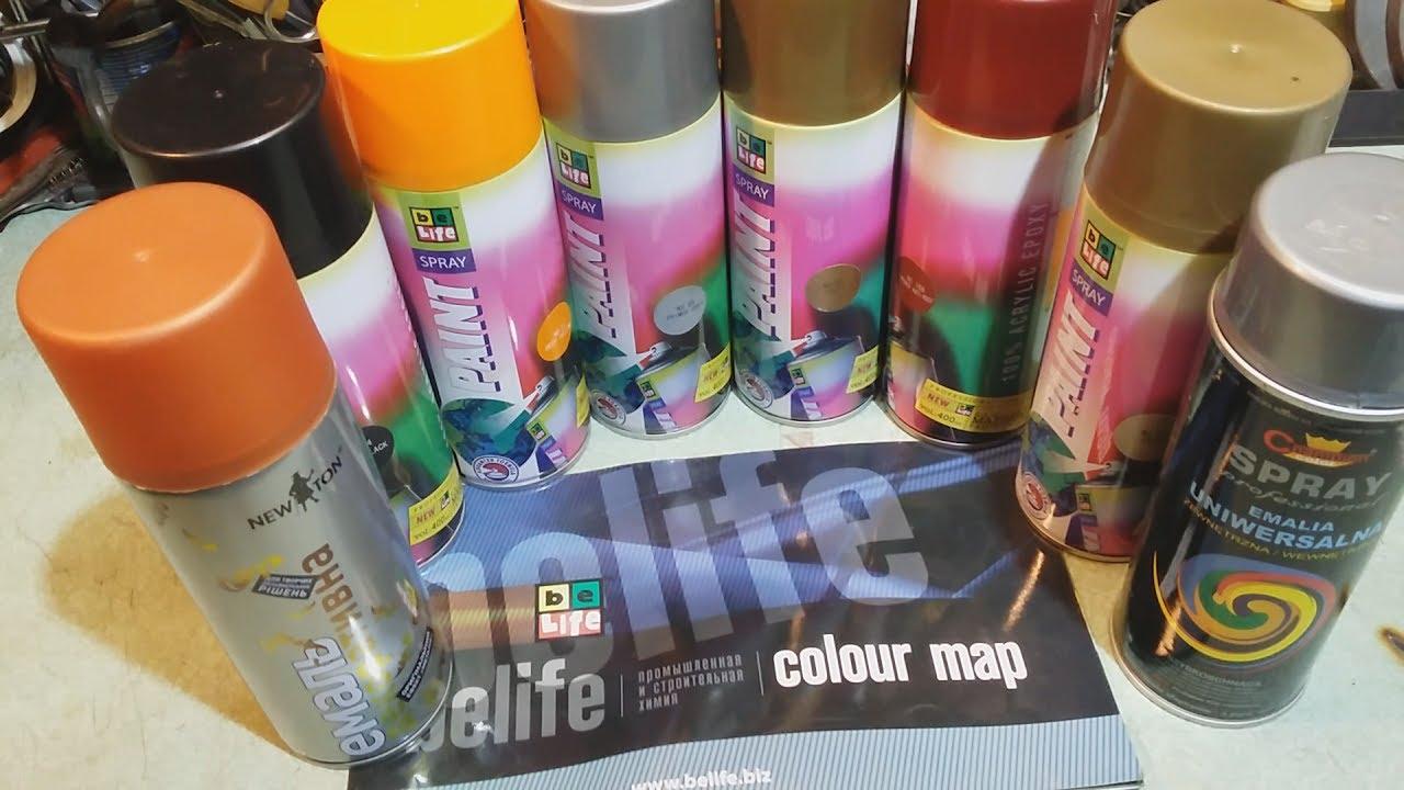 Работа аэрозольными красками