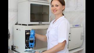 Стоматология Дента Азов. Стерилизация инструмента.(Наш сайт: http://denta-azov.ru/ Безопасность лечения - один из самых важных аспектов стоматологий. В этом видео вы..., 2015-11-12T13:46:08.000Z)