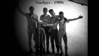 Владимир Корецкий 1989г (фото шоу)