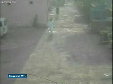 FIA CCTV Footage