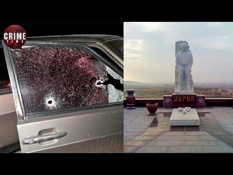 В Армении у могилы