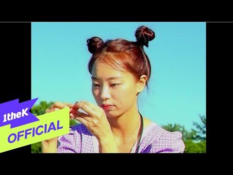 To My Friend song (눈치 없게) lyrics - Lee MinHyuk(이민혁)