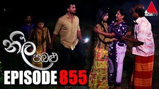Neela Pabalu (නීල පබළු) | Episode 855 | 13th October 2021 | Sirasa TV Thumbnail
