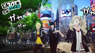 Persona 5 OST - Tokyo Daylight [Extended]
