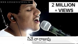 Raju Bhai Mp3 Songs Download Telugu