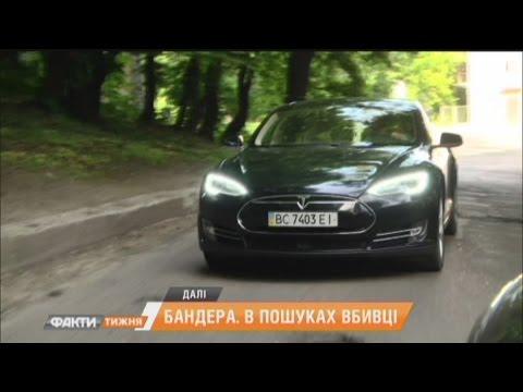 В программе  - тест-драйв электромобиля вместе с министром инфраструктуры. Факты недели 21.05