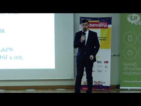 Gevorg Hakobyan Private Data Protection