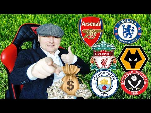 Арсенал - Челси, Ливерпуль - Вулверхэмптон, Манчестер Сити - Шеффилд. АПЛ. Прогнозы на футбол 29.12