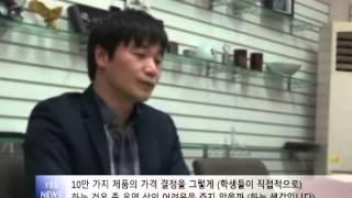 [YBS NEWS] 하얀샘 유제품과 음료, 가격 변동 …