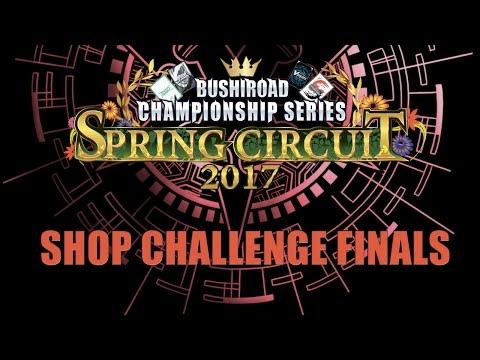 Shop Challenge Finals - Calgary - Full Match