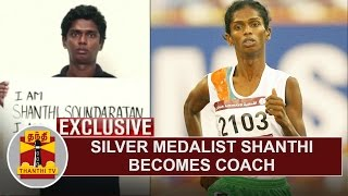 EXCLUSIVE | Finally Silver Medalist Santhi becomes Coach in Sports Development Authority of TN
