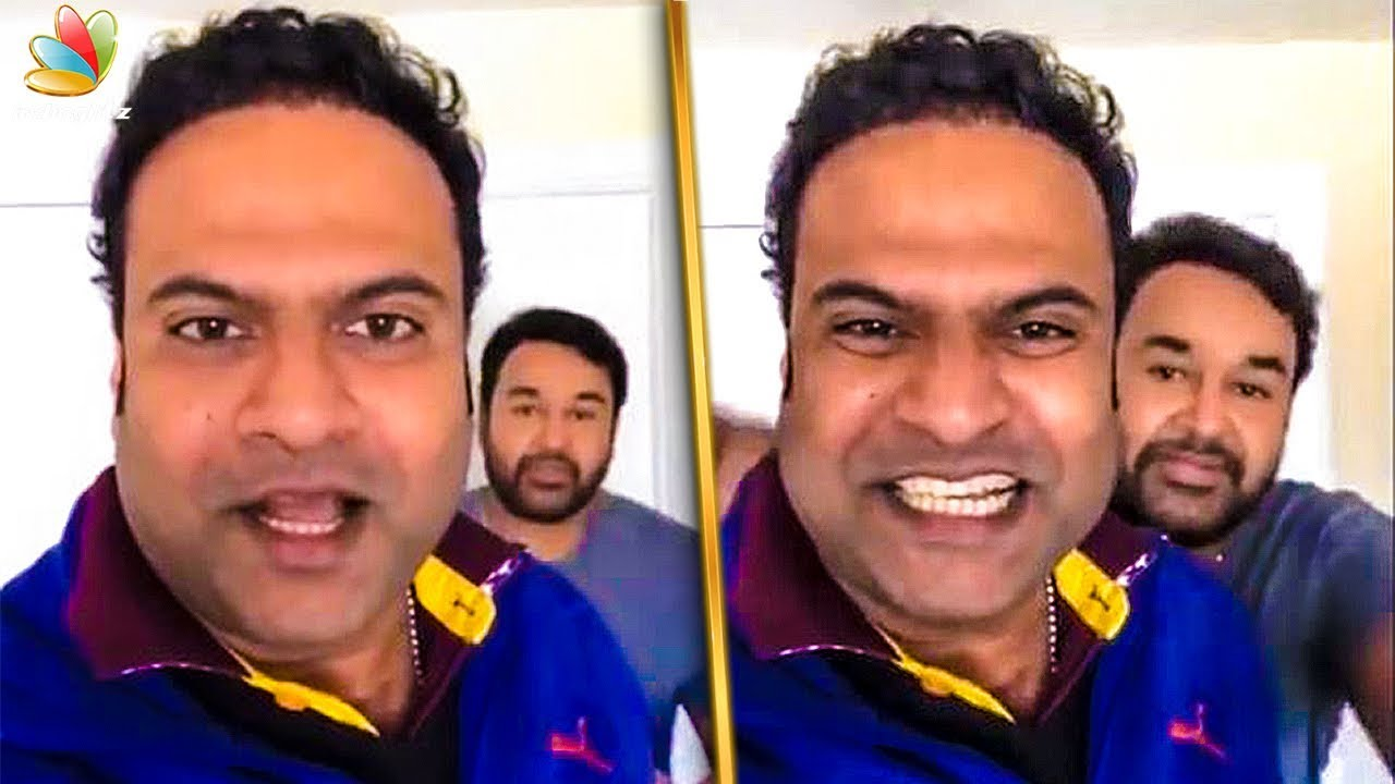 ലൈവിനിടെ ലാലേട്ടൻ | Mohanlal and Tiny Tom on FB Live | Latest Viral  Video