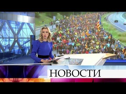 Выпуск новостей в 12:00 от 18.10.2019