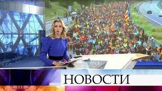 Выпуск новостей в 1200 от 18.10.2019