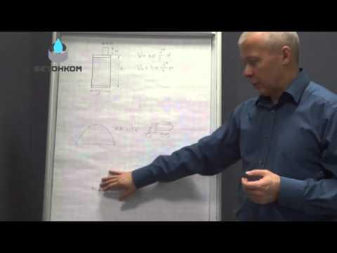 № 5. Глубина залегания трубопровода канализации и колодцев