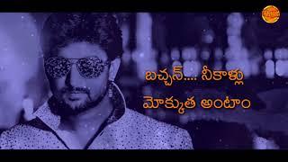 Nani paisa movie emotional dialogues whastapp status