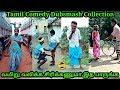 Tamil Comedy Dubsmash Collection | Dubsmash Tamil Video | Madurai Talkies