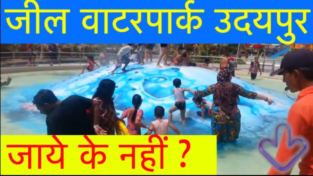 Jeel Water Park slides Video - Udaipur - Ticket Price
