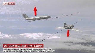 авиабилет аэрофлот владивосток