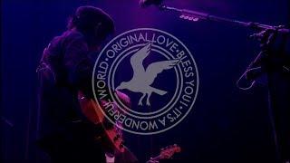 "ORIGINAL LOVE ""bless You! (Love Jam Ver.)"" from new Album ""bless Yo..."