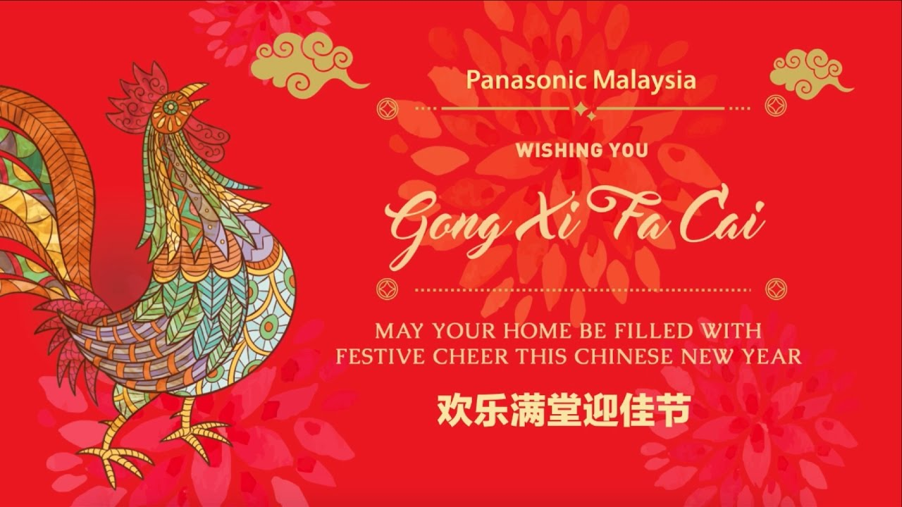 Happy Chinese New Year From All Of Us Youtube