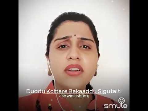 Duddu Kottare Bekaaddu Siguthaithi Song By Ashwini😊